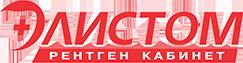 Элистом - рентген кабинет в Харькове